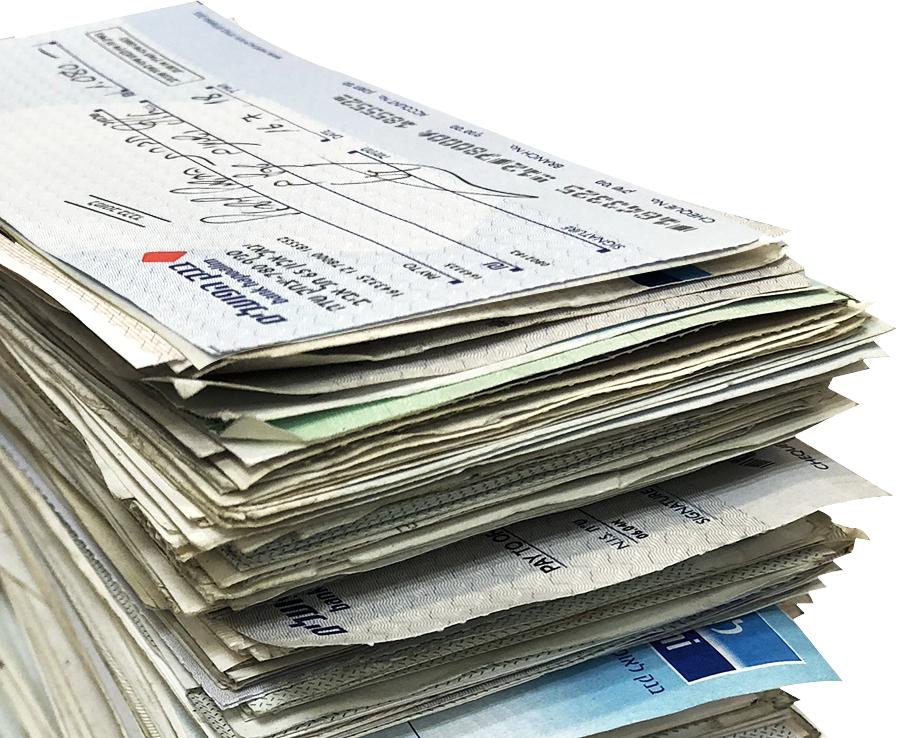 בדיקת חשבונות מוגבלים לפי תעודת זהות